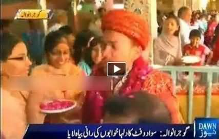 A 2.5 feet man gets married with same height girl in Gujranwala