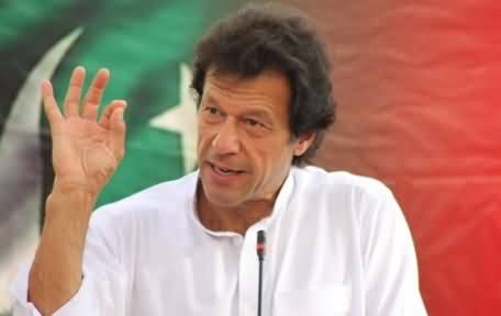 A Bit Madness is Necessary to Bring Revolution - Imran Khan