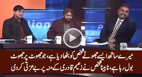 A Blind Man Badly Insults Zaeem Qadri on His Face in Live Show