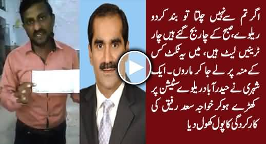 A Citizen Blasts on Khawaja Saad Rafique While Standing on Hyderabad Railway Station