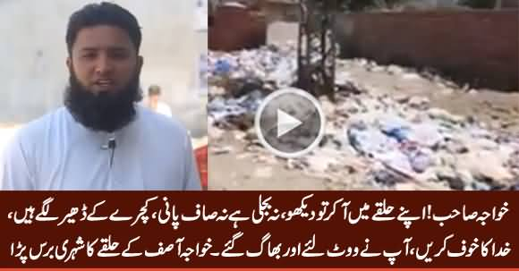 A Citizen From Khawaja Asif's Constituency Blasts on Khawaja Asif