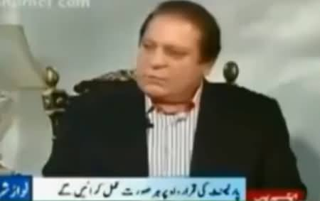 A Compilation of Nawaz Sharif's Bloopers Before Elections, Interesting Video