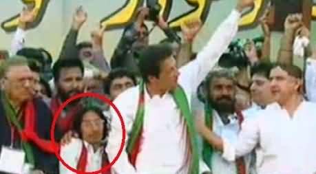 A Funny PTI Supporter Refused to Leave Imran Khan & Stick with the Stage