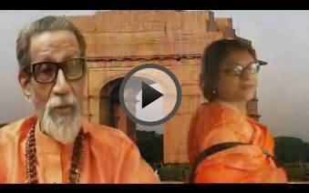 A Funny Video Documentary On Asma Jahangir On Her Activities In India