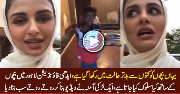 A Girl Amina Revealed What Is Happening in Edhi Foundation Lahore