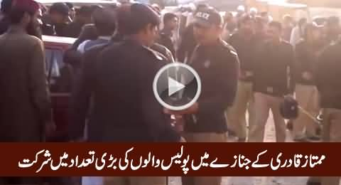 A Great Number of Policemen Joining Mumtaz Qadri's Funeral, Exclusive Video