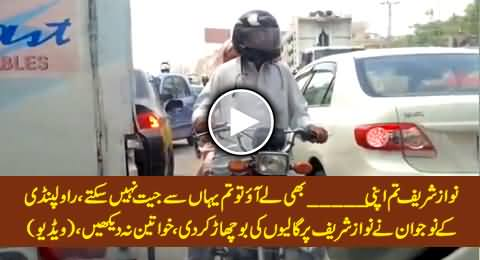 A Guy From Rawalpindi Gone Mad Over Metro Bus Service & Blasted On Nawaz Sharif