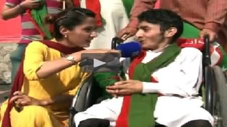 A Handicapped Boy From Peshawar Reached Minar e Pakistan Lahore To Support Imran Khan