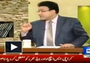 A Journalist's Wife is Behind the Propaganda Against Pak Army on Social Media - Junaid Saleem Revealed in Hasb e Haal
