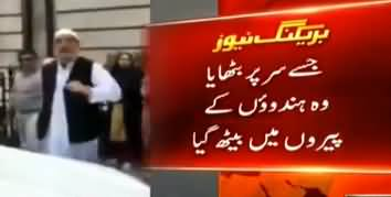 A Kashmiri Old Man Crying And Cursing Nawaz Sharif In Front of His Avienfield Flats in London