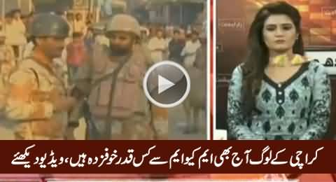 A Live Caller From Karachi Telling How Much People of Karachi Are Afraid of MQM