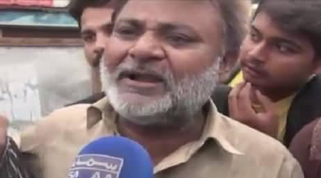 A Man Crying And Bashing Qaim Ali Shah on Receiving High Electricity Bill