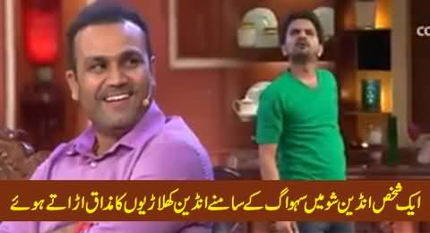 A Man Making Fun of Indian Cricketers in Live Show in Front of Virender Sehwag