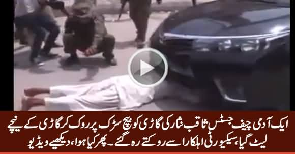 A Man Stopped Chief Justice's Motorcade And Lie Dow Under His Car, Exclusive Video