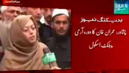 A Martyr Student's Mother Blasts Imran Khan on His Visit to Peshawar School