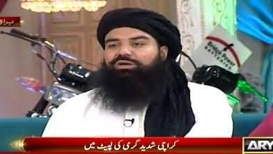 A Maulana Bashing Rana Sanaullah For Making Fun of Hazrat Umar (R.A)