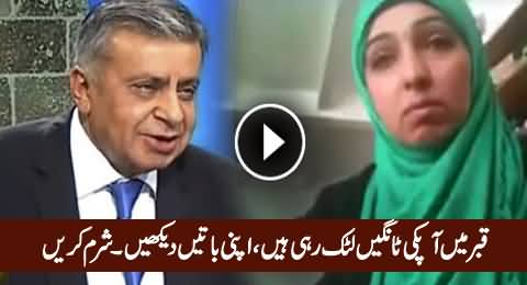 A Mouth Breaking Reply to Arif Nizami For His Analysis on Imran Khan's Marriage
