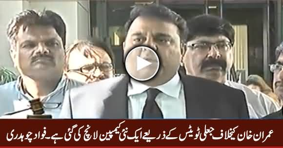 A New Campaign Has Been Launched Against Imran Khan Through Fake Tweets - Fawad Chaudhry