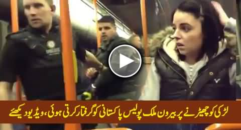 A Pakistani Being Arrested By Police in Foreign For Misbehaving with Girl in Bus, Exclusive Video