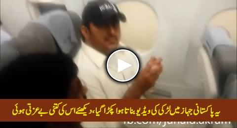 A Pakistani Caught While Recording Video of Girls in Flight & Badly Insulted