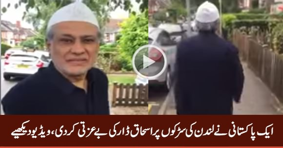 A Pakistani Guy Insults Ishaq Dar on The Streets of London, Exclusive Video