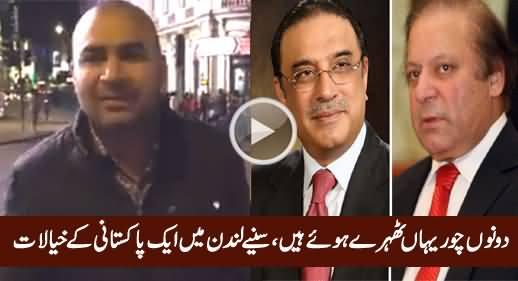 A Pakistani In London Badly Bashing Nawaz Sharif & Asif Zardari, Exclusive Video