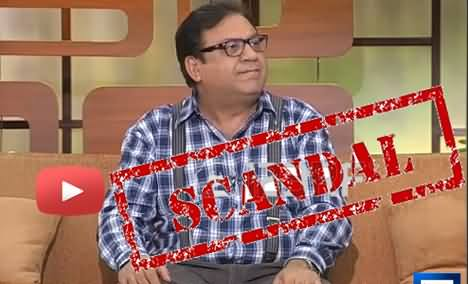 A Pakistani Politician Scandal with an Actress About to disclose - Azizi Revealed in Hasb e Haal