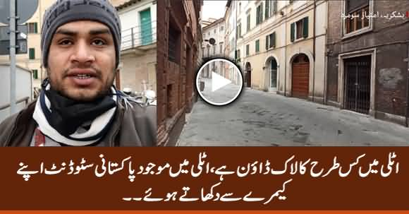 A Pakistani Student From Italy Shows What Kind of Lockdown Is There in Italy