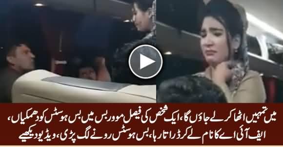 A Passenger Threatening Faisal Movers Bus Hostess, Bus Hostess Crying
