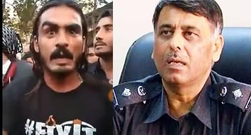 A Pathan Bashing Govt And Rao Anwar on The Killing of Naqeeb
