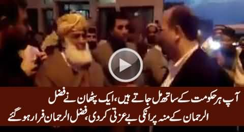 A Pathan Insulted Fazal-ur-Rehman on His Face, Fazal-ur-Rehman Ran Away