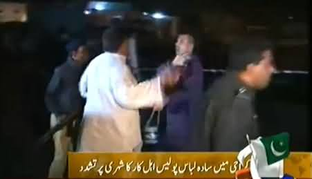 A Police Man in White Dress Openly Beating a Citizen on Road in Karachi