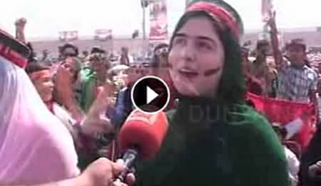 A PTI Supporter Chanting