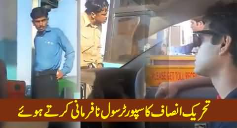 A PTI Supporter Practicing Civil Disobedience on the Call of Imran Khan and Denying to Pay Toll Tax