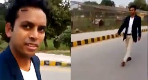 A PTI Worker Misbehaving and Abusing Geo Anchor Muhammad Junaid on Road
