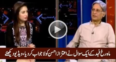 A Question of Anchor Mahrukh Fahad Made Aitzaz Ahsan Speechless, Must Watch
