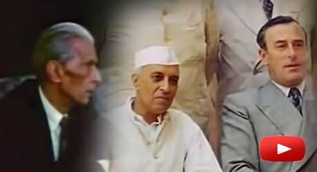 A Rare Color Video Clip of 1947 Independence Day Ceremony and Quaid e Azam