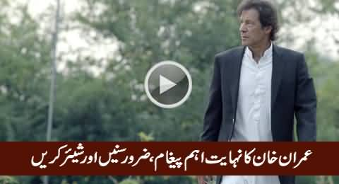 A Really Important Message By Imran Khan To All Pakistanis, Watch & Share
