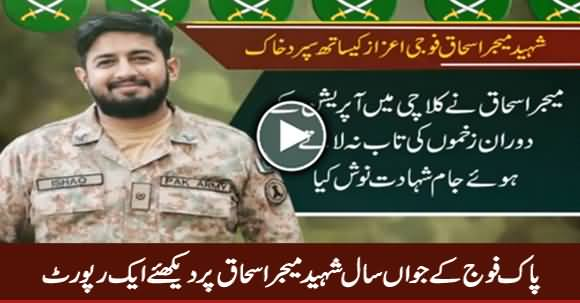 A Report on The Career And Life of Pak Army's Major Ishaq Shaheed