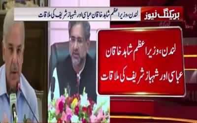 A secret meeting of PM Shahid Haqan Abbasi and Shahbaz Sharif