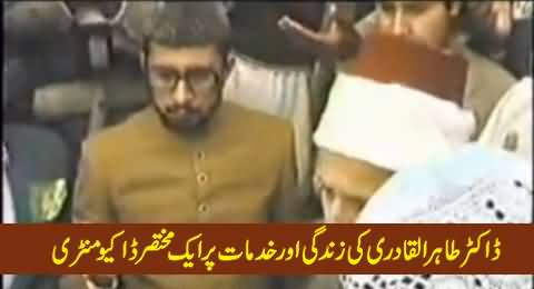 A Short Documentary on the Life and Services of Dr. Tahir ul Qadri