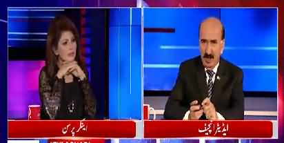 A slap on USA, how Fiza Khan and Nazir Laghari give meassage to USA