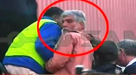 A Suspect Arrested with Explosive Material Near Imran Khan's Stage in Gujranwala Jalsa