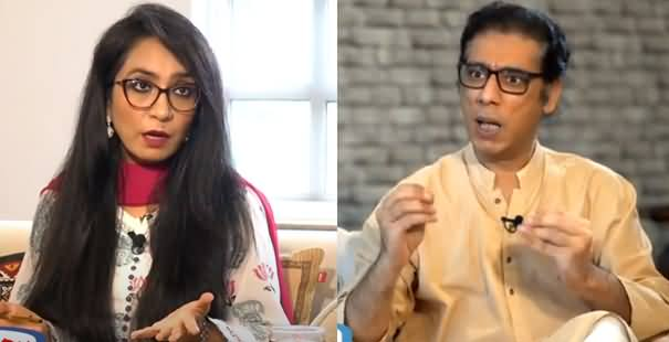 A Transphobic Society And Policymakers - Kashif Baloch And Afshan Masab's Vlog