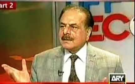 A Tribute to Brave Soldier of Pakistan General (R) Hameed Gul