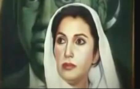 A Tribute to PPP Leader Late Benazir Bhutto By One of Her Fan