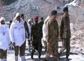 A Tribute to the Pak Army Martyrs of Gayari Sector