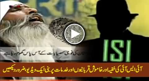 A Video on The Secret Services & Sacrifices of ISI, Tribute To Unsung Heroes of ISI, Must Watch
