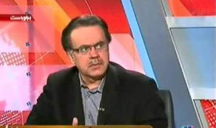 A Well Known Model is Illegal Daughter of Former Governor Punjab - Dr. Shahid Masood