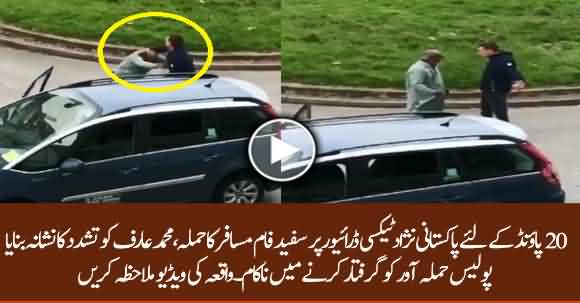 A White Man Tortured Pakistani Taxi Driver In UK For Asking Fare